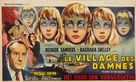 Village of the Damned - Belgian Movie Poster (xs thumbnail)