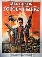 Attack Force Z - French Movie Poster (xs thumbnail)