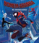 Spider-Man: Into the Spider-Verse - Brazilian Movie Cover (xs thumbnail)