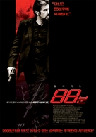 88 Minutes - South Korean Movie Poster (xs thumbnail)