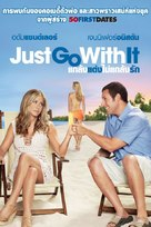 Just Go with It - Thai Movie Poster (xs thumbnail)