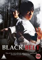 Kuro-obi - British DVD cover (xs thumbnail)