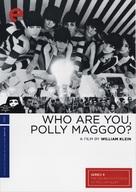 Qui êtes-vous, Polly Maggoo? - DVD movie cover (xs thumbnail)
