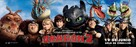 How to Train Your Dragon 2 - Argentinian Movie Poster (xs thumbnail)