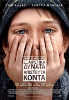 Extremely Loud & Incredibly Close - Greek Movie Poster (xs thumbnail)