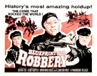 Blueprint for Robbery - Movie Poster (xs thumbnail)