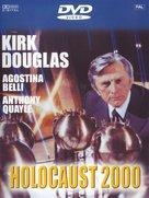 Holocaust 2000 - Italian Movie Cover (xs thumbnail)