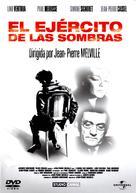 L'armée des ombres - Spanish DVD movie cover (xs thumbnail)