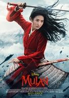 Mulan - Czech Movie Poster (xs thumbnail)