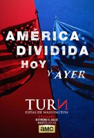 """TURN"" - Spanish Movie Poster (xs thumbnail)"