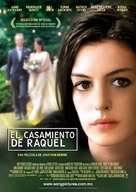 Rachel Getting Married - Mexican Movie Poster (xs thumbnail)