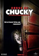 Curse of Chucky - Movie Poster (xs thumbnail)