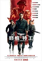 Inglourious Basterds - Taiwanese Movie Poster (xs thumbnail)