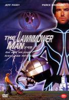 The Lawnmower Man - South Korean Movie Cover (xs thumbnail)