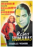 Blind Alley - Spanish Movie Poster (xs thumbnail)