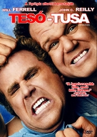 Step Brothers - Hungarian Movie Poster (xs thumbnail)