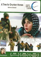 Zamani barayé masti asbha - Turkish Movie Cover (xs thumbnail)
