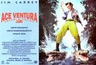 Ace Ventura: When Nature Calls - Czech Movie Poster (xs thumbnail)