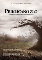 The Conjuring - Slovenian Movie Poster (xs thumbnail)