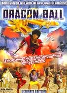 Xin qi long zhu - Hong Kong DVD cover (xs thumbnail)