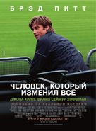 Moneyball - Russian Movie Poster (xs thumbnail)