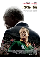 Invictus - Italian Movie Poster (xs thumbnail)