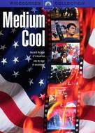 Medium Cool - DVD cover (xs thumbnail)