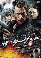 The Expatriate - Japanese Movie Cover (xs thumbnail)