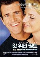 What Women Want - South Korean Movie Poster (xs thumbnail)