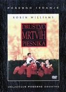 Dead Poets Society - Croatian DVD movie cover (xs thumbnail)