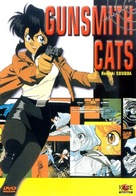 Gunsmith Cats - French Movie Cover (xs thumbnail)