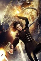 Resident Evil: Retribution - Key art (xs thumbnail)
