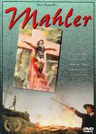 Mahler - DVD cover (xs thumbnail)