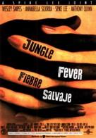 Jungle Fever - Spanish Movie Poster (xs thumbnail)