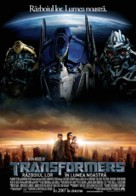 Transformers - Romanian Movie Poster (xs thumbnail)