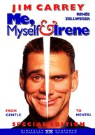 Me, Myself & Irene - DVD movie cover (xs thumbnail)