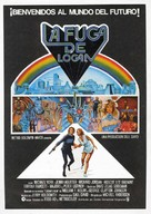 Logan's Run - Spanish Movie Poster (xs thumbnail)