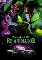 Beyond Re-Animator - Argentinian Movie Cover (xs thumbnail)