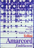 Amarcord - Hungarian Movie Poster (xs thumbnail)