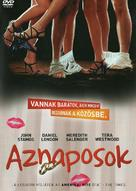 My Best Friend's Wife - Hungarian DVD cover (xs thumbnail)
