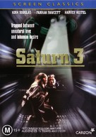 Saturn 3 - Australian DVD cover (xs thumbnail)