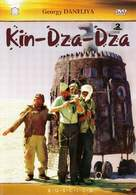 Kin-Dza-Dza - Movie Cover (xs thumbnail)