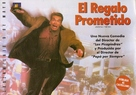 Jingle All The Way - Argentinian Movie Poster (xs thumbnail)
