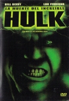 The Death of the Incredible Hulk - Mexican DVD movie cover (xs thumbnail)
