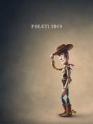 Toy Story 4 - Slovenian Movie Poster (xs thumbnail)
