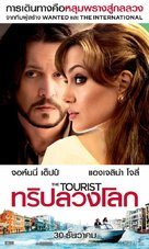 The Tourist - Thai Movie Poster (xs thumbnail)