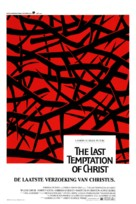 The Last Temptation of Christ - Belgian Movie Poster (xs thumbnail)