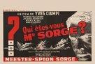 Qui êtes-vous, Monsieur Sorge? - Belgian Movie Poster (xs thumbnail)