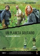 The Loneliest Planet - Spanish Movie Poster (xs thumbnail)