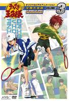 """Tenisu no ôjisama"" - Japanese Movie Cover (xs thumbnail)"